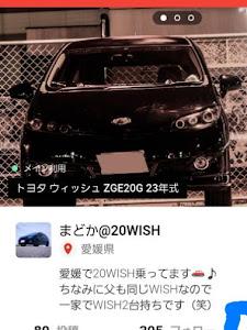 ウィッシュ ZGE20G 23年式のカスタム事例画像 まどか☆20WISH(*Meteor)さんの2018年06月18日18:58の投稿