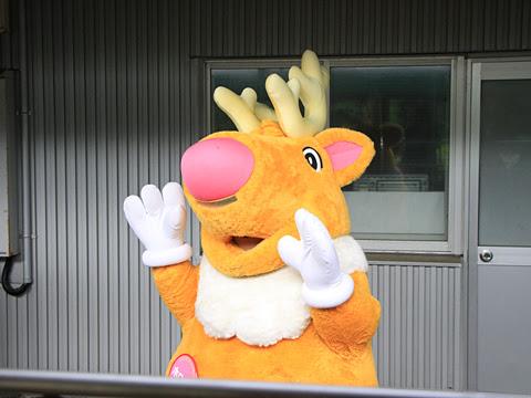 JR北海道 観光列車「風っこそうや」 幌延到着 「ホロベー」