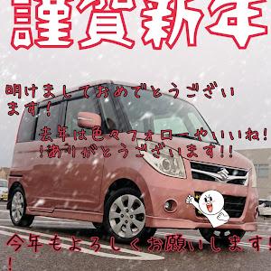 パレット  のカスタム事例画像 新潟ゆうくん.panda♂さんの2020年01月01日08:42の投稿