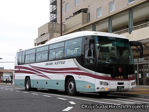 石見交通 広益線「清流ライン高津川号」 ・530