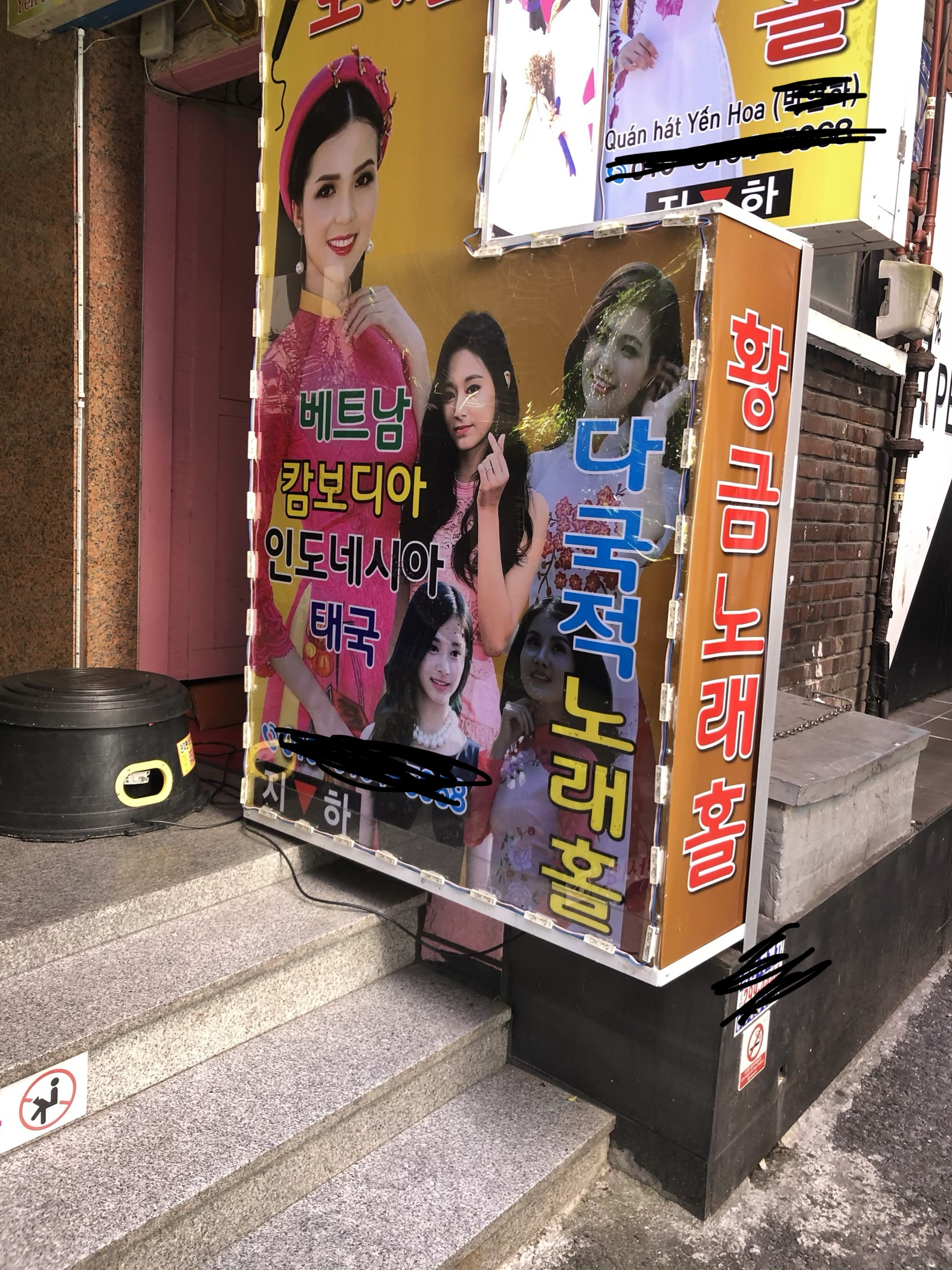 TWICE Tzuyu's Photos Illegally Used On Karaoke Room Sign That ...