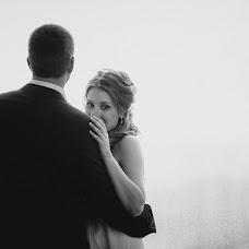 Wedding photographer Ramis Nazmiev (RamisNazmiev). Photo of 30.07.2015