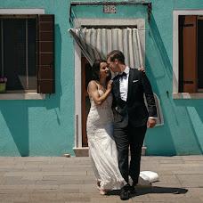 Wedding photographer Michal Jasiocha (pokadrowani). Photo of 25.03.2018
