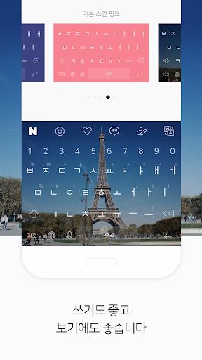 네이버 스마트보드 - Naver SmartBoard