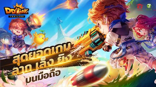 Garena DDTank Thailand 1.1.10 screenshots 1