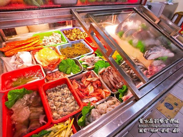 榮生魚片海產︱在地人激推成功市場內的行家老饕海味兒;食尚玩家推薦