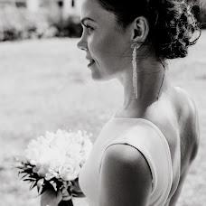 Wedding photographer Roma Sambur (samburphoto). Photo of 29.07.2017