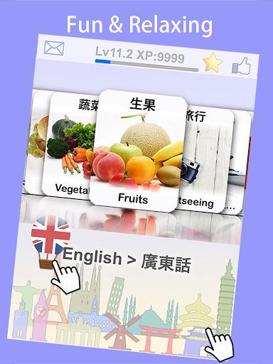 Learn Speak HongKong Cantonese