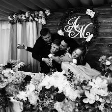 Wedding photographer Lena Gasilina (gasilinafoto). Photo of 22.11.2017