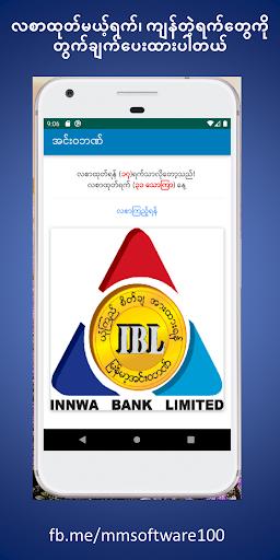 Innwa Bank App Apk Download Apkpure Ai