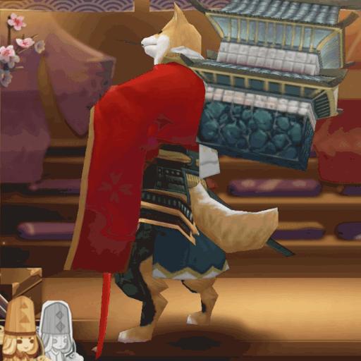犬神スキン横