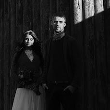 Wedding photographer Alina Borisova (abphotographer). Photo of 02.11.2015