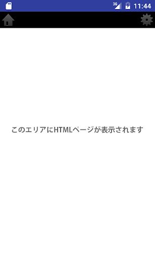u30edu30fcu30abu30ebu30d6u30e9u30a6u30b6u30fbu30a4u30f3u30d5u30a9u30e1u30fcu30b7u30e7u30f3u30dcu30fcu30c9 1.0 Windows u7528 1