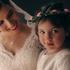 Wedding photographer Kelmi Bilbao (kelmibilbao). Photo of 04.01.2018