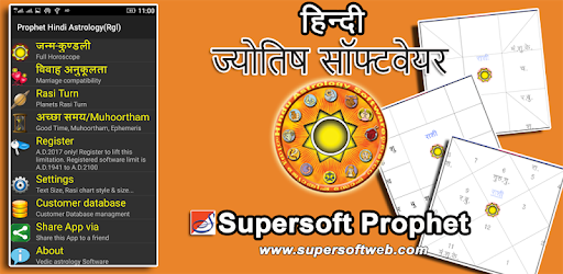 Horoscope Hindi (Supersoft Prophet) - Apps on Google Play