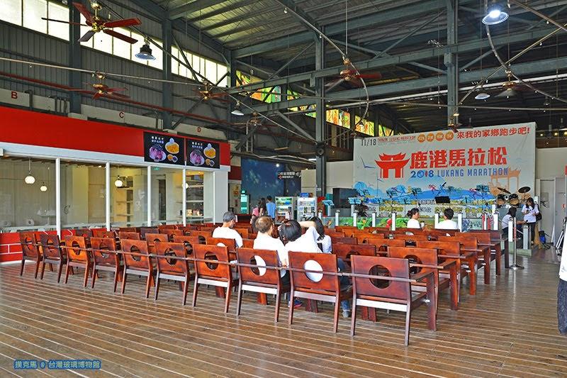 台灣玻璃館遊客休憩區
