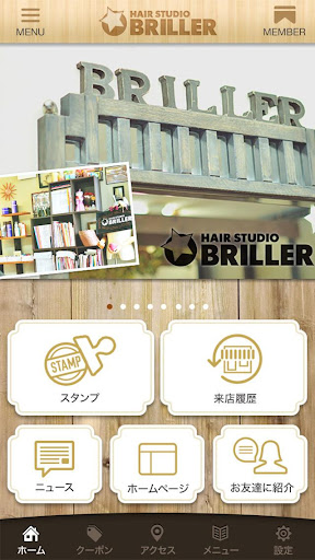 HAIR STUDIO BRILLER