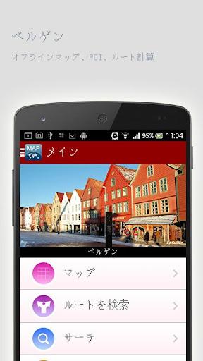 任天堂7合1 免費玩遊戲App-阿達玩APP