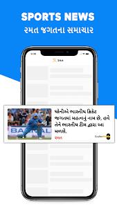 Download Scalter Media: Gujarati News For PC Windows and Mac apk screenshot 5