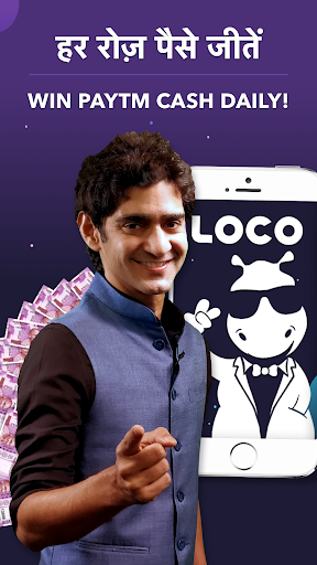 Loco Live Trivia & Quiz Game Show game (apk) free download for Android/PC/Windows screenshot