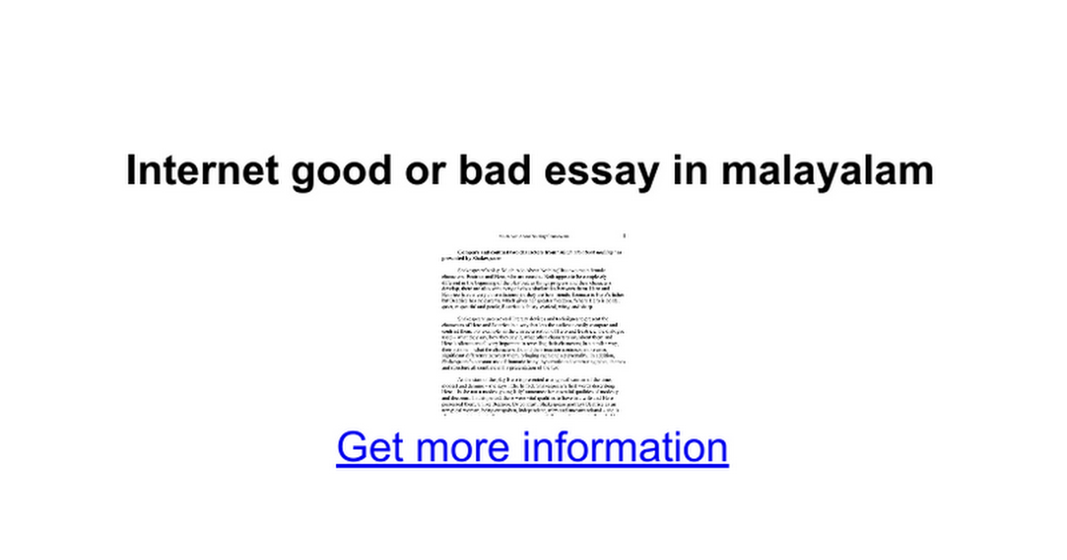 internet good or bad essay in malayalam google docs