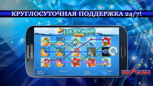 Игровые автоматы - клуб слоты for PC