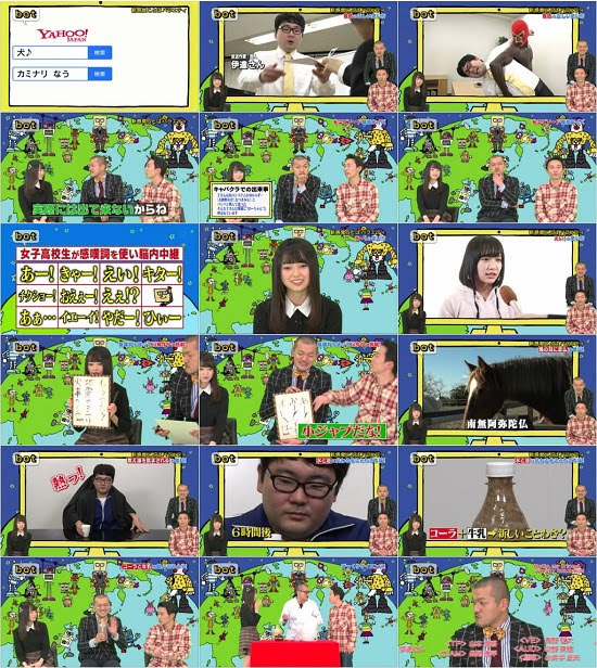 (TV-Variety)(720p) 樋渡結依 – bot 180227 180306