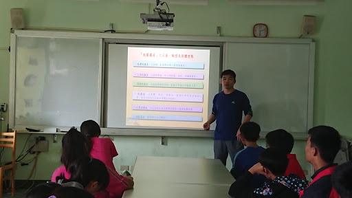 106學年度人權教育(學生)