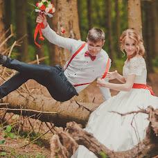 Wedding photographer Anastasiya Ilina (Ilana). Photo of 13.08.2016