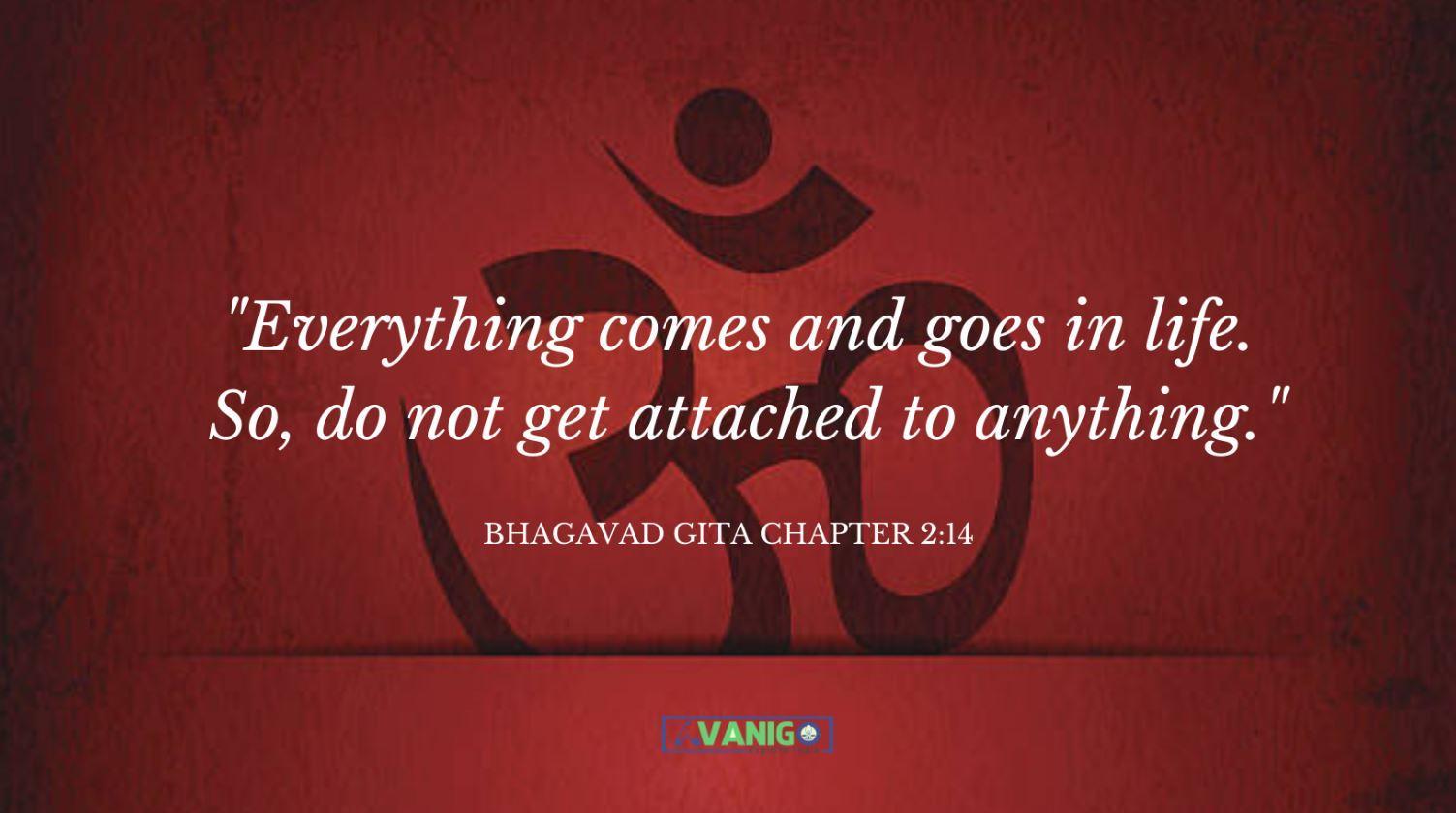 Bhagvad Gita Chapter 2:14