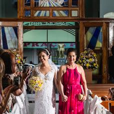 Wedding photographer Renato Atalaia (atalaia). Photo of 03.08.2015