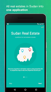 Aqar.sd - Sudan Real Estates- screenshot thumbnail