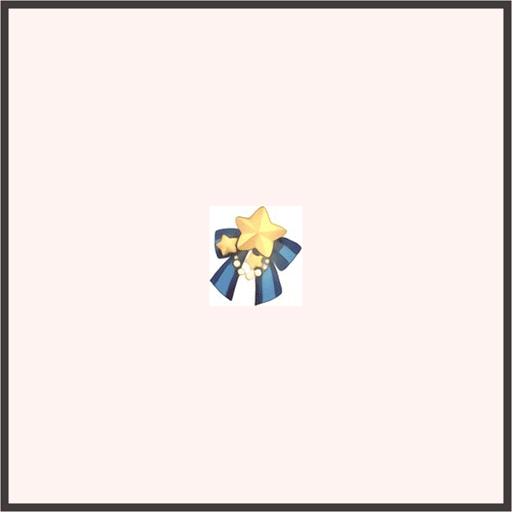 星摘み(青)