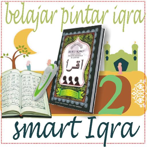 Learn the Al-Qur'an vol 2