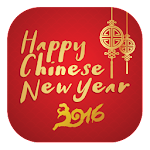 Chinese New Year 2016 Cards Icon