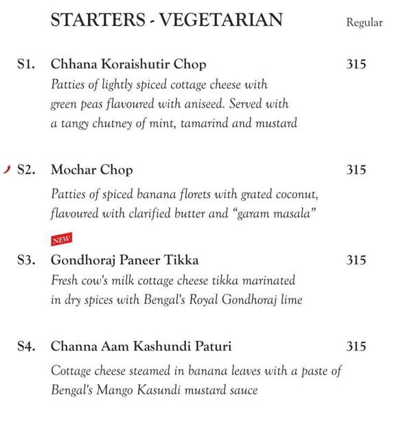 Oh! Calcutta menu 2