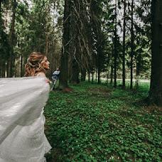Wedding photographer Lyudmila Lobanova (Mila-la). Photo of 25.06.2017