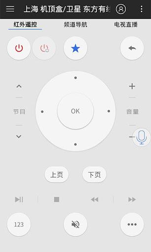 遥控精灵中文版-手机万能遥控器