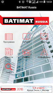 BATIMAT- screenshot thumbnail