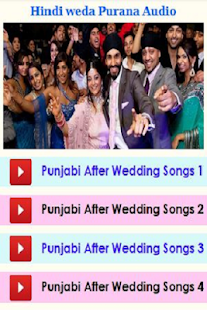Punjabi After Wedding Songs Screenshot Thumbnail