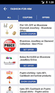 SaveMyRupee - Coupons & Deals- screenshot thumbnail