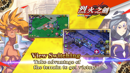 Biazing Sword- SRPG Tactics Screenshot