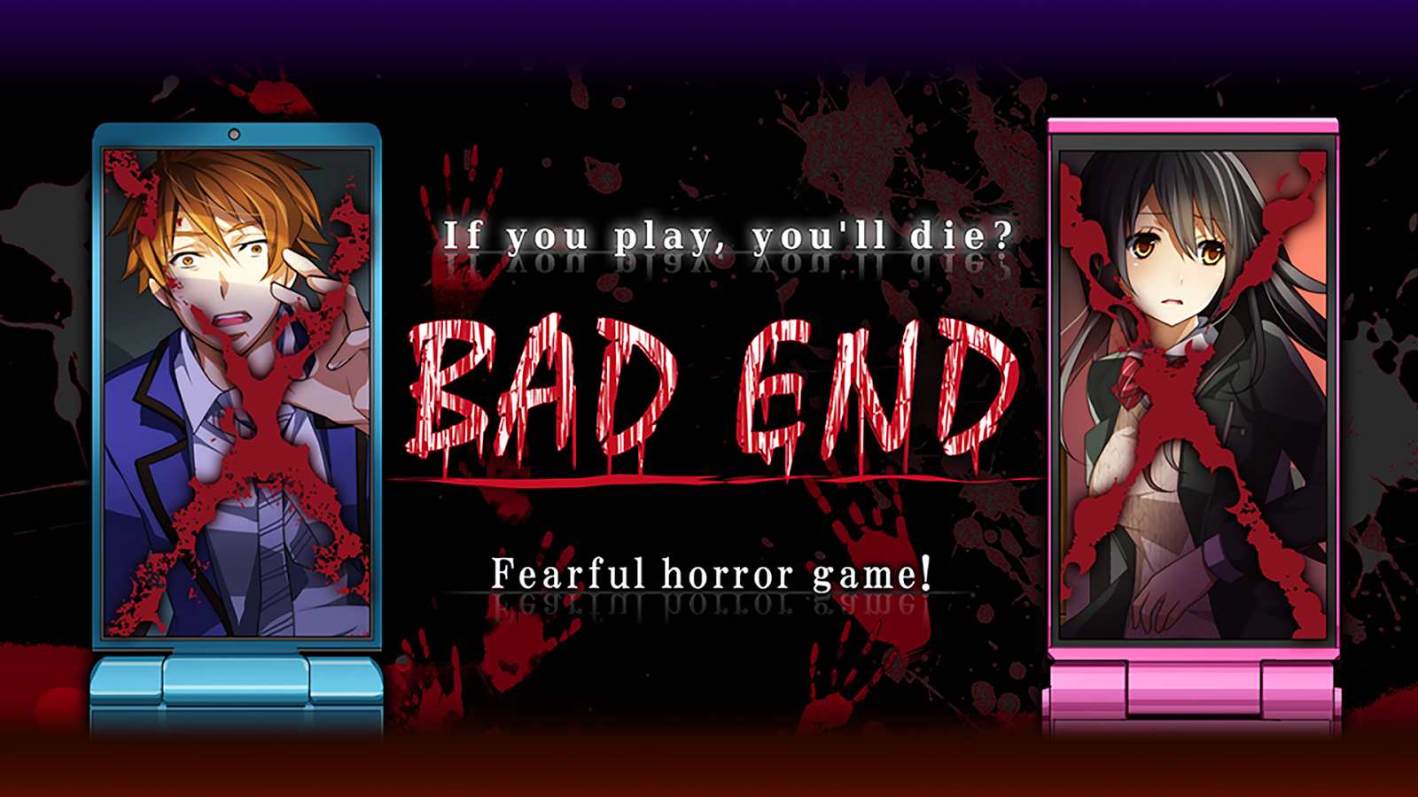BAD END- screenshot