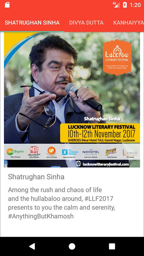 Lucknow Literary Festival- screenshot
