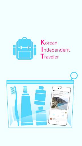 KIT-여행정보 커뮤니티
