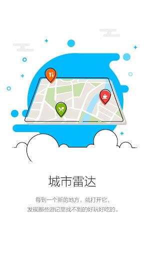 咕噜美国通 (Guruin) screenshot 1