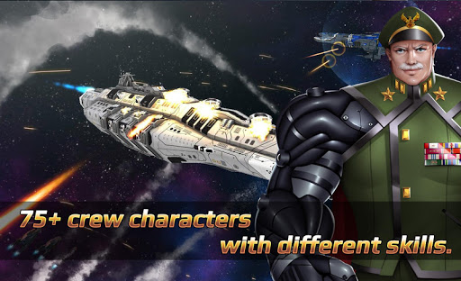 星际战舰:银河联盟