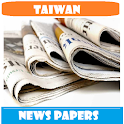 Taiwan News Papers icon