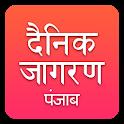Punjab Jagran News icon
