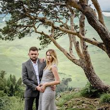 Wedding photographer Marina Fadeeva (MarinaFadee). Photo of 05.11.2018